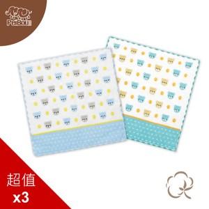貝寶純棉抗菌紗布小方巾(3入)_小熊湖綠3入