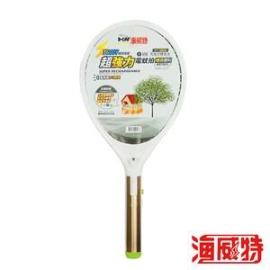 海威特 鋰電池 USB充電式電蚊拍 HW-227