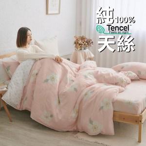 BUHO 100%TENCEL純天絲舖棉兩用被床包組-雙人加大(花嫁祈願)