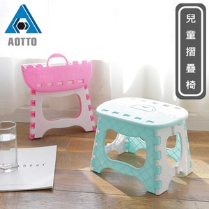 【AOTTO】買一送一 輕巧可愛兒童折疊椅凳(小椅子 小凳子)粉紅色