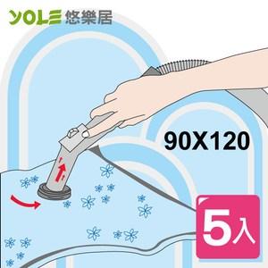 【YOLE悠樂居】90x120cm透明印花真空壓縮袋(5入)#1325083