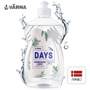 【VARNA】丹麥進口環保無香精去油污潔淨洗潔精 洗碗精500ml(無