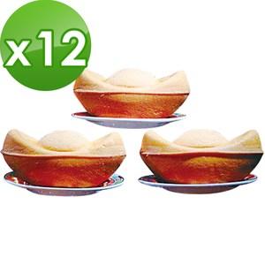 【老食說】拜拜祝壽 元寶蛋糕(250gX12個)
