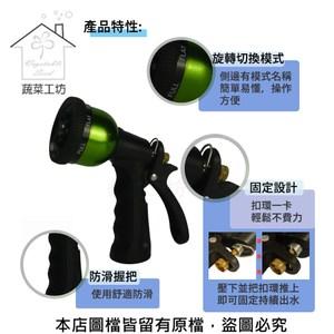 七段式金屬灑水噴槍.水槍(附奶嘴噴頭)(M203)