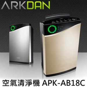 ARKDAN 空氣清淨機(鈦銀色)