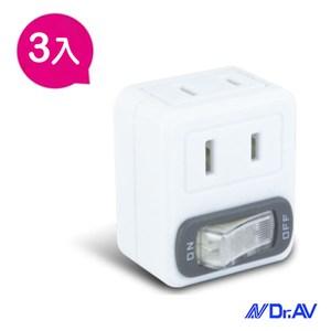 【Dr.AV 聖岡】節電1開2插分接器-三入(TNT-832S)