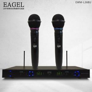 EAGLE專業級UHF充電式鋰電池無線麥克風組(EWM-L368U)