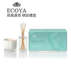Ecoya Lotus Flower 高雅蓮香精裝禮盒
