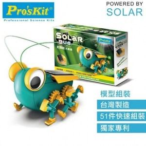 台灣製造Pro'skit寶工科學玩具太陽能動力大眼蟲GE-683
