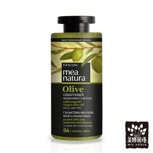 美娜圖塔有機橄欖 光澤潤髮乳(素)