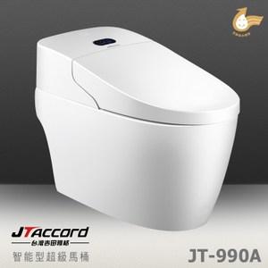 【台灣吉田】JT-990A 智能型微電腦超級馬桶410x745x550mm