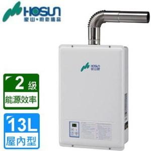 【豪山】H-1385屋內強制排氣大廈型熱水器(13L)-桶裝瓦斯