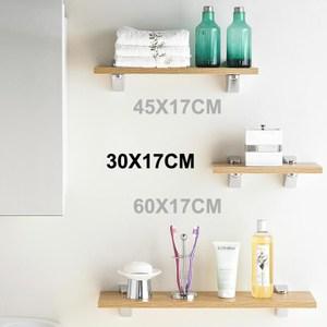 彩漾環保防水層板 30x17cm 木紋色款 含固定座