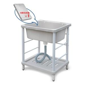 ABS超深加大洗衣槽(附活動洗衣板)