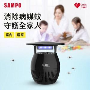 SAMPO聲寶吸入式強效UV捕蚊燈-黑 ML-WK03E-B