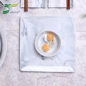 【JOYYE陶瓷餐具】畫意四方盤-灰色