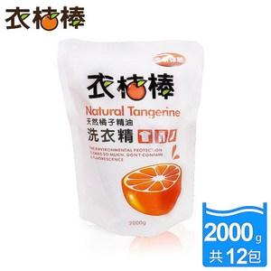 【衣桔棒】衣桔棒天然橘油洗衣精-補充包12件組(洗衣精 天然 嬰兒洗衣