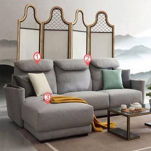 林氏木業現代曲線置物扶手可拆洗右L三人布沙發+腳踏(附抱枕)RAA1K-淺灰色