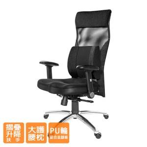 GXG 高背美臀 電腦椅 (摺疊扶手/大腰枕)TW-171 LUA1#訂購備註顏色