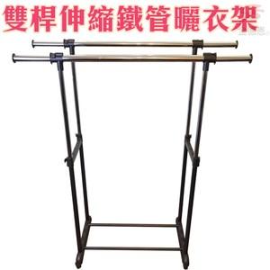 金德恩 台灣製造 雙桿伸縮鐵管曬衣架附滾輪/高度可調80-168cm組