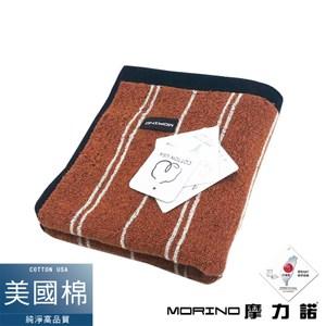 MORINO美國棉前漂色紗條紋毛巾2件組-咖啡