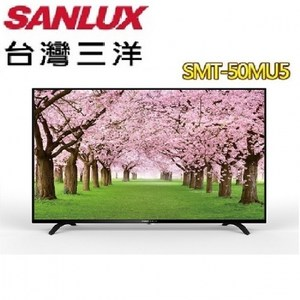 SANLUX台灣三洋 50型4K液晶顯示器+視訊盒 SMT-50MU5