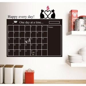黑板貼 月記事方格 60x95CM WTB-779