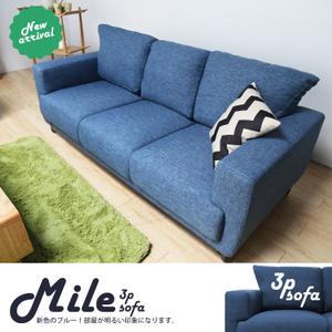 H&D Mile邁爾北歐寬敞激厚三人沙發-灰藍