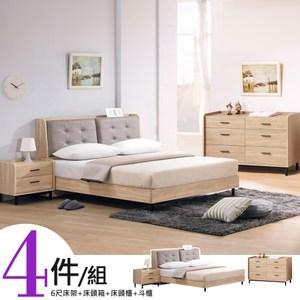 【艾木家居】保維6尺臥室四件組