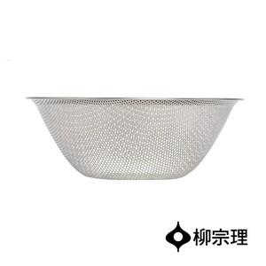 日本柳宗理 不鏽鋼瀝水盆23cm