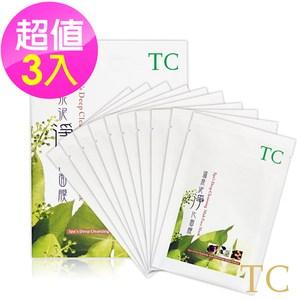 【TC】保濕X平衡X細緻 溫泉泥淨化面膜 3盒(5片/盒)
