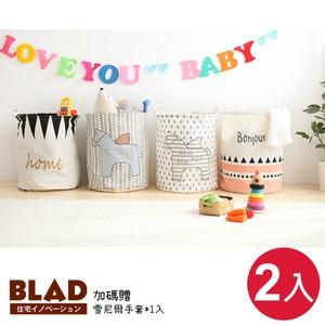 【BLAD】韓風字母棉麻防水大容量洗衣籃60L-超值2入組(贈雪尼爾手套)