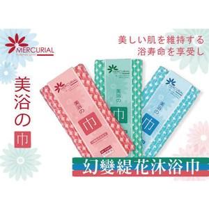 美彩SPA 幻變緹花沐浴巾(粉/綠/藍 顏色隨機) BP-TO02