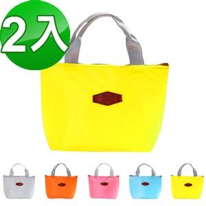 馬卡龍輕便型保溫保冰袋(2入) 黃色
