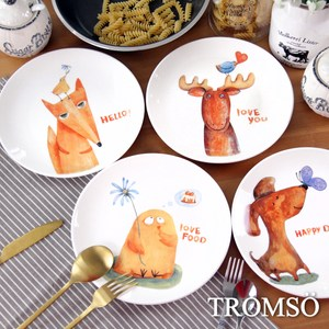 TROMSO芬蘭動物插畫陶瓷盤四入組