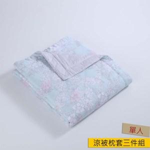 HOLA 秘苑木棉絲涼被枕套三件組單人