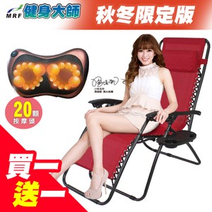 健身大師—秋冬限定好舒壓按摩枕休閒椅組(按摩枕/按摩椅)按摩椅+按摩枕