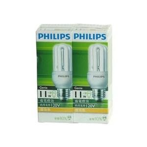 飛利浦3U11W省電燈泡-黃光2入
