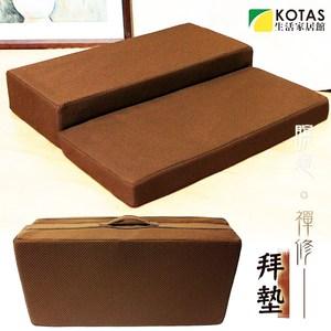 【KOTAS】透氣記憶 方型手提 坐墊/禪修/拜墊-咖