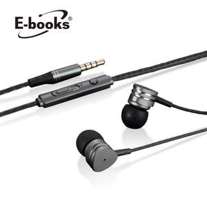 E-books S68 音控接聽鋁製入耳式耳機鐵灰