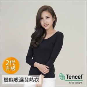 貝柔Tencel 機能吸濕發熱保暖衣_女圓領(黑色)黑色_XL