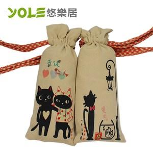 【YOLE 悠樂居】貓咪物語束口可懸掛香炭包組#1035063(4入)