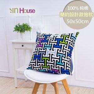 IN-HOUSE-簡單系列純棉抱枕-霓虹(50x50cm)