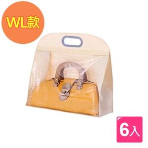 佶之屋 多用途衣櫃儲物、皮包收納防塵掛袋 WL(6入)米白+咖啡