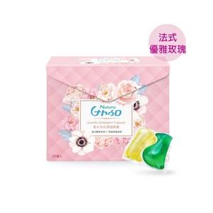 【萊悠諾 Naturo】天然酵素香水洗衣濃縮膠囊(玫瑰四入組)