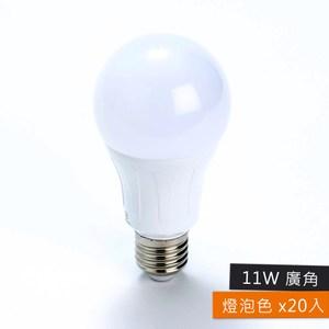 (箱)Toshiba 11W 廣角LED燈泡 燈泡色20入