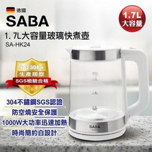 【SABA】1.7L大容量玻璃快煮壺(SA-HK24)SA-HK24