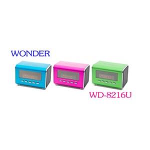 WONDER 旺德 USB/MP3/FM 隨身音響 WD-8216U (藍)