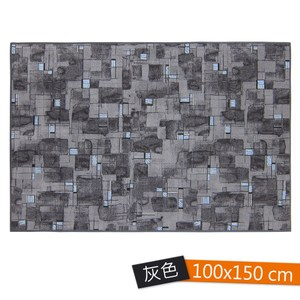 星辰廳毯100x150cm 灰