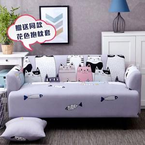 【三房兩廳】貓咪樂園彈性沙發套-1+2+3人座(贈同款抱枕套x3)
